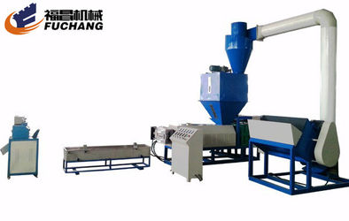 PS Recycling machinery
