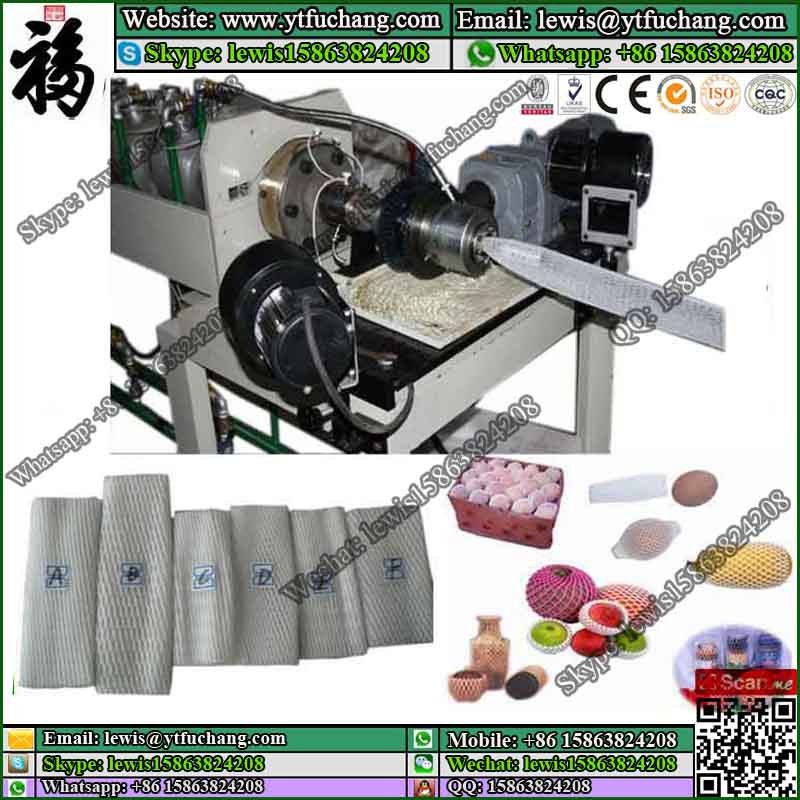 Physical foaming PE Foam Fruit Net extruding production line polyethylene(LDPE) Foam Net Extruder