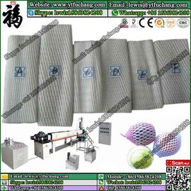 China Fruit packing EPE foam net making machinery factory