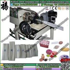 China High quality EPE fruit net making machienry factory