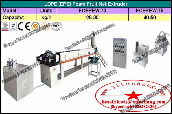 PE Foamed Fruit Net generating machine polyethylene(LDPE) Foam Net Extruder